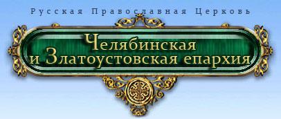logo_eparh